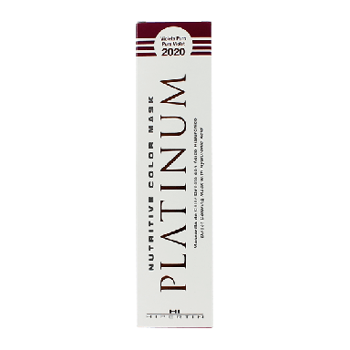 Hipertin Platinum Nutritive Color Mask 2020 Pure Violet 100ml